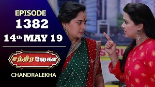 CHANDRALEKHA Serial | Episode 1382 | 14th May 2019 | Shwetha | Dhanush | Nagasri |Saregama TVShows