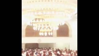 Amazing Quran Recitation by Sheikh Ba-Uthman