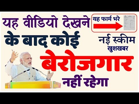 latest breaking news today- PM Modi govt schemes for STUDENTS 2018- speech live news