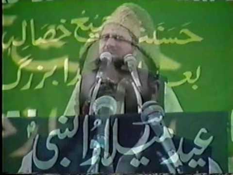 Naat ham Faqiroon Ko Madinay Ke Gali Achi Lagi-fasihuddin Soharwardi video