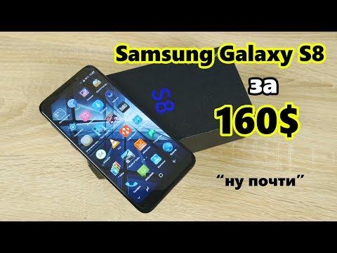 Китайский Galaxy S8 за 160$. Полный обзор MEIIGOO S8!