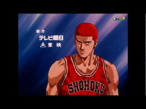 Slam Dunk (opening Theme Song 2 Lyrics) video