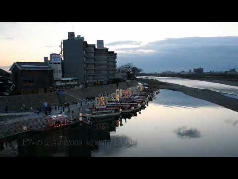 Goovie写眞館 River