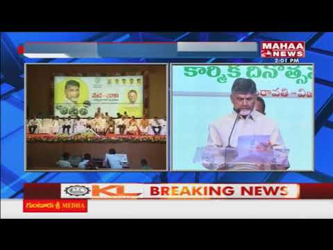 AP CM Chandrababu Participated In