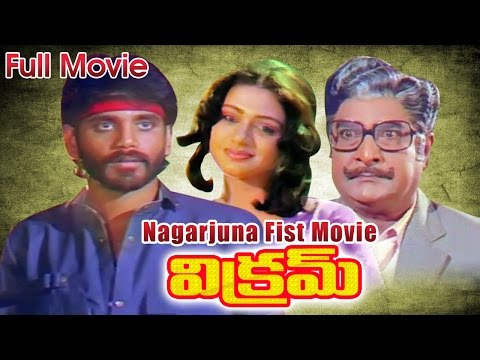 Vikram Full Length Telugu Movie || Akkineni Nagarjuna First Movie - DVD Rip..