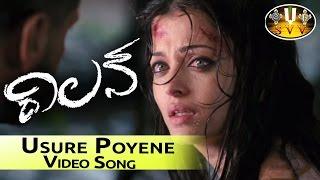 Usure Poyene Video Song Villain Movie Vikram Aishwarya Rai Priyamani Full Hd 1080p