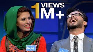 رو در رو - ویژه برنامه عید / Ro Dar Ro (Family Feud) Eid Special Show - S2 - Ep 197