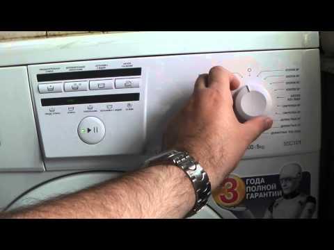 Почему стиральная машина не