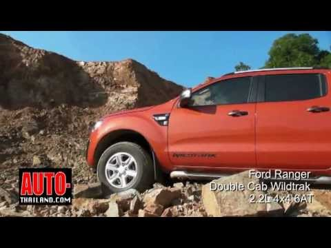 Testdrive Ford Ranger Double Cab Wildtrak 2.2L 4x4 6AT