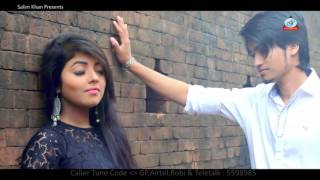 Valobashar Pronoy Bangla Music Video 2016 By Arfin Shuvo HD 720p BDMusic25 Site Abdur Rahman