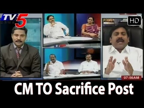 CM Kiran To Sacrifice CM's Post News Scan Debate - TV5