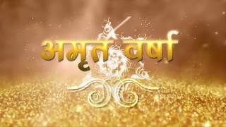 Download video Daily Satsang (Sanskar TV): Amrit Varsha Ep 11 (13 February, 2018)