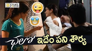 Chalo Movie Funny Bloopers || Naga Shourya, Rashmika