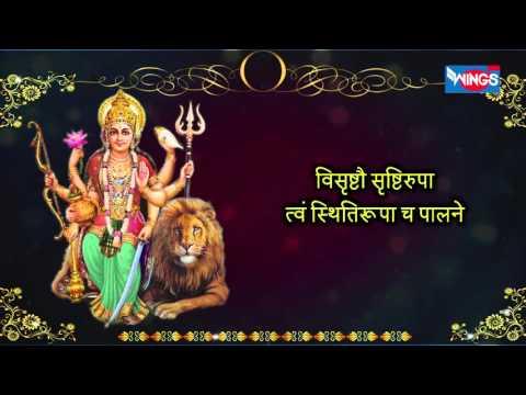 Shree Tantrokta Ratri Suktam -Shree Durga Mantra -With Sanskrit Lyrics By Sadhana Sargam