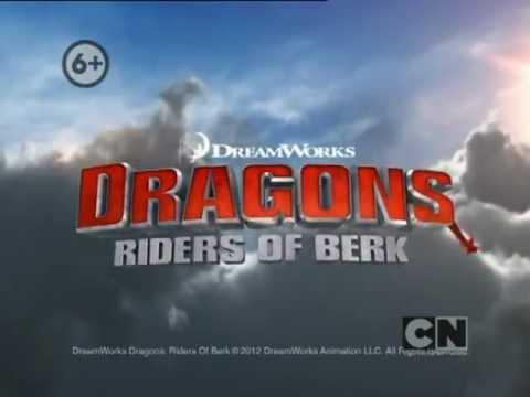 Драконы и всадники Олуха - Рекламный ролик