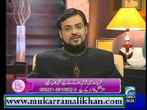 Amir Ali Khan Mukarram Ali Khan With Amir