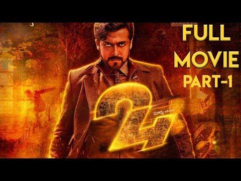 24 Full Movie | Suriya | Samantha | Vikram Kumar | A. R. Rahman - Part 1