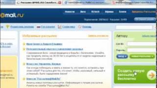 Динамические Прокси E-Mail Рабочие Прокси Под Сбор E-Mail Адресов Динамические Прокси Парсинг E-Mail Адресов