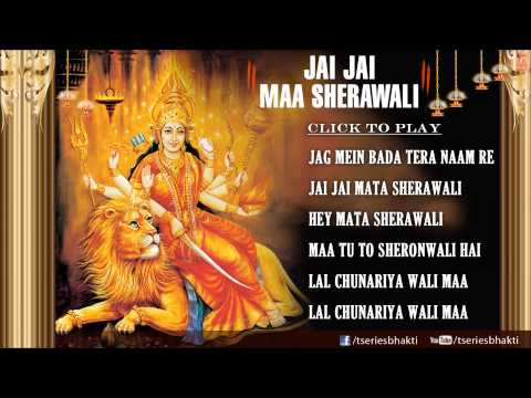 Jai Jai Maa Sherawali Full Audio Song Juke Box