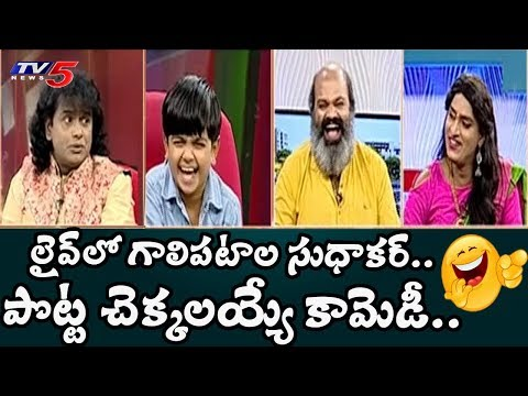 Jabardasth Team Funny Live Show | Ganesh Nimajjanam 2018 Special | TV5 News