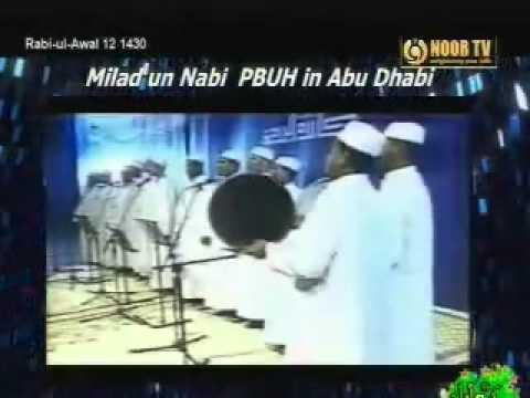 Mawlid Gathering: Abu Dhabi