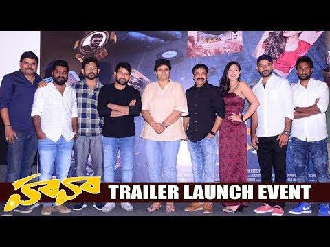 Hawaa Telugu Movie Trailer Launch | Chaitanya Divi | Prasanna | Latest Telugu Teasers | Filmylooks