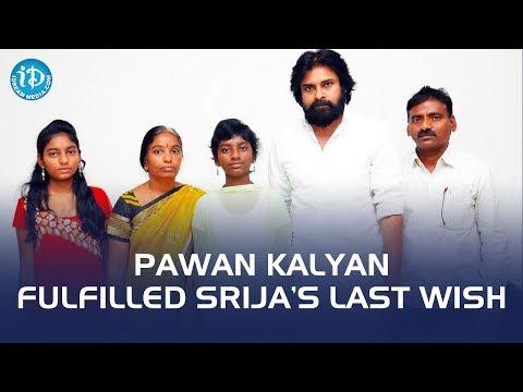 Pawan Kalyan Fulfilled Srija's Last Wish || Speech at Khammam