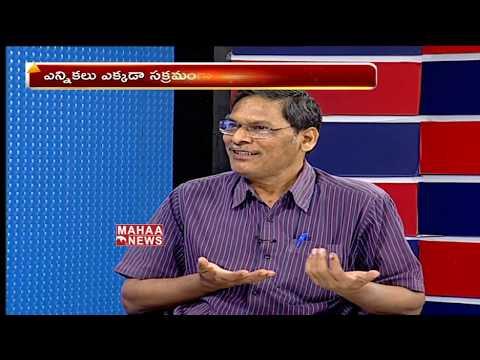 Journalist Time | Who is going to win in Telangana | Mahakutami vs TRS | Mahaa News