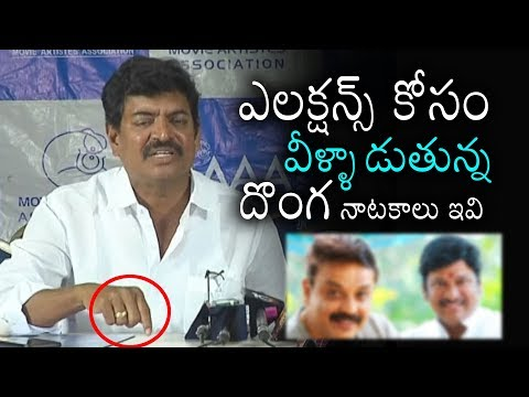 MAA President Sivaji Sensational Comments on Tollywood Senior Heros | Daily Culture