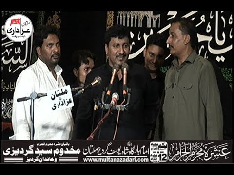 Zakir Ghulam Abbas Ratan I 1 Muharram 2018 I ImamBargah Shah Yousaf Gardez Multan