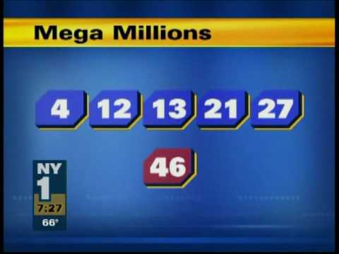 "NY1 ""Lottery Bye"" retired"