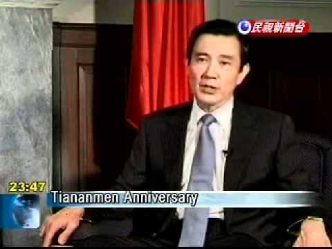 Critics accuse Ma Ying-jeou of whitewashing Tiananmen statement