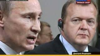 Путин. Ливия. Мне это не нравится. (sl)