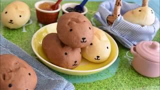 kapibarasan's bread【再現】カピバラさん &ホワイトさんブレット【作り方】