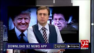 Special Transmission On PM Khan visit to US With Dr. Moeed Pirzada | Part 1 | 22 July 2019