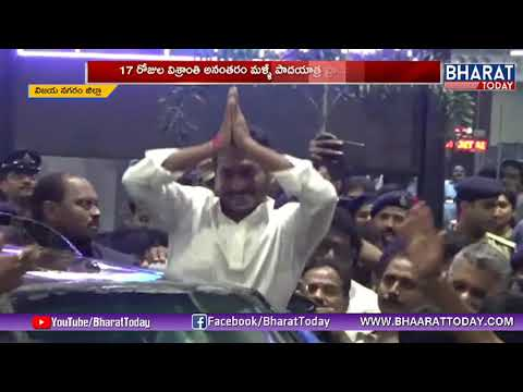 YS Jagan Padayatra Restarts From Today| Praja Sankalpa Yatra|After 17 Days|Bharat Today