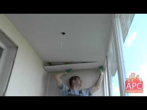 Как сделать пластиковый потолок на лоджии 586