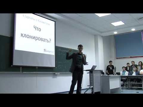 Виталий Акимов - презентация Стартапы