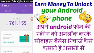 how to earn money from android app free mobile talktime recharge By Technology Sagar