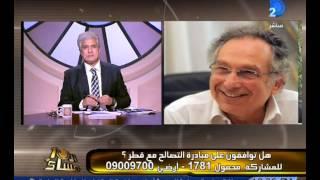 برنامج العاشرة مساء|الدكتور ممدوح حمزة مرحبا بالصلح إذا كان حيقفل الحنفية على الإرهابيين