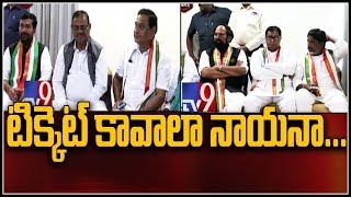 Political Mirchi : కాంగ్రెస్ నేతల్లో కంగారు పెంచుతోన్న కండిషన్స్ అప్లై