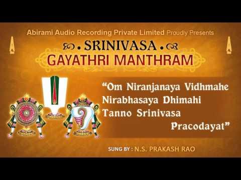 Srinivasa Gayathri Manthram - Songs Of Perumal - Tamil Devotional Songs video