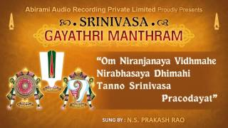 Srinivasa Gayathri Manthram - Songs Of Perumal - Tamil Devotional Songs