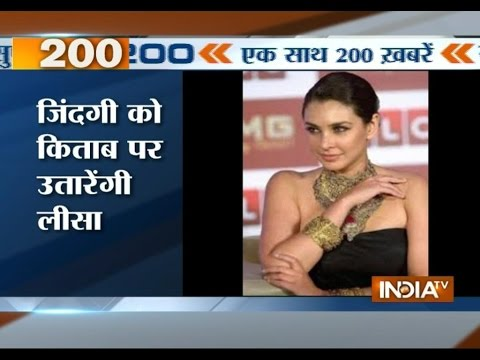 India TV News: Superfast 200 September 1, 2014