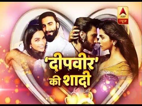 #DeepVeerKiShaadi: शादी के बंधन में बंधे रणवीर-दीपिका, इटली में कोंकणी रीति-रिवाज से हुई शादी