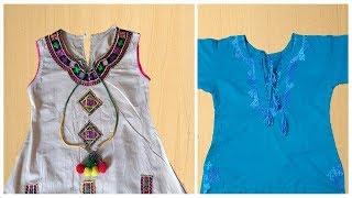 Latest Baby Dress Design 2018 | New Style Girls Dress | Handmade Design