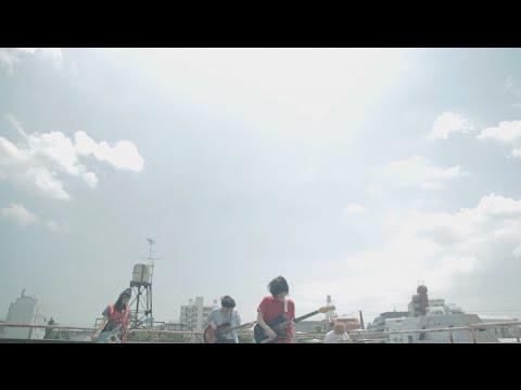 きのこ帝国 - 東京 (MV)