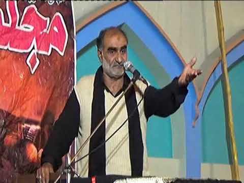 zakir  10Majlis 25 Safar 2017 Jhang Sadar bani zakir zargham abbas bukhari