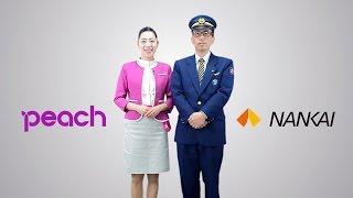 download lagu 20170401 Peach 重大発表! / An Important Announcement From Peach gratis