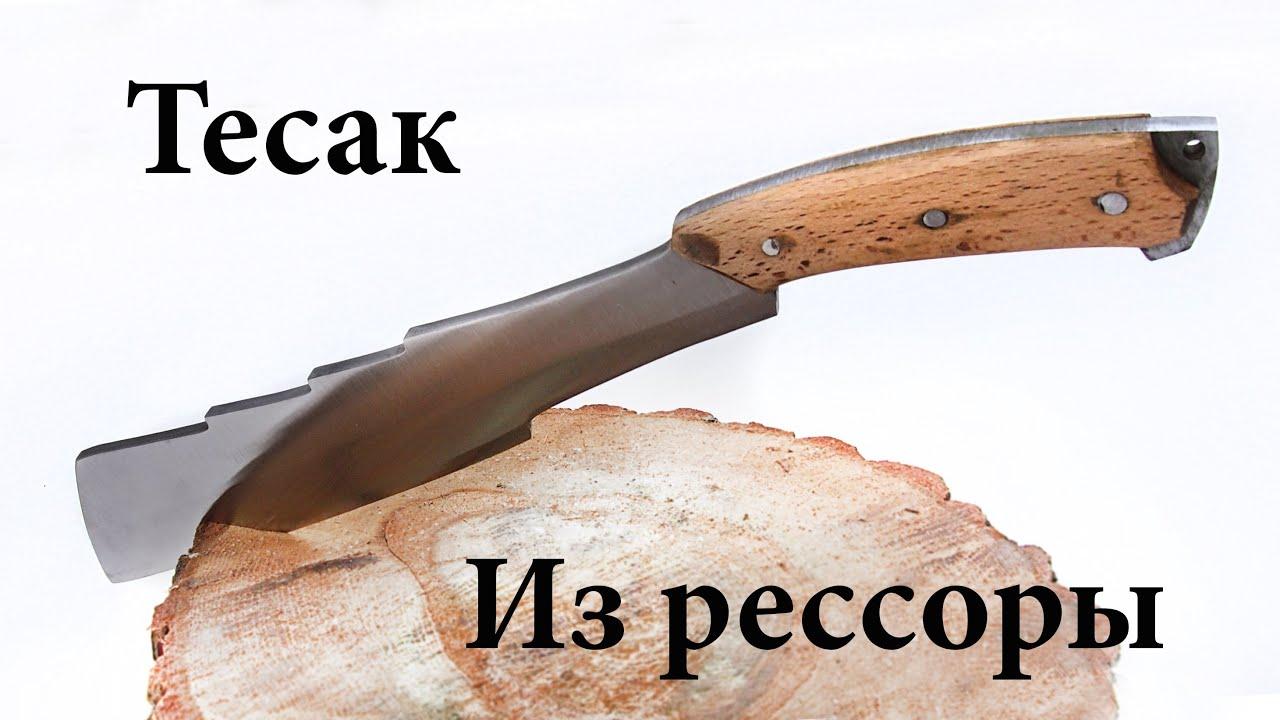 Как сделать чехол для тесака